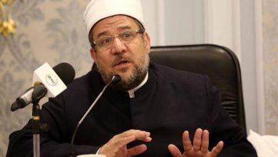 Photo of الأوقاف تنفي منع قراءة القرآن في رمضان بالمساجد