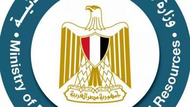Photo of تعرف على أسعار البنزين الجديدة في مصر