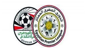 وزارة الشباب والرياضة تنفى إلغاء الدوري المصري وتطالب بتحري الدقة