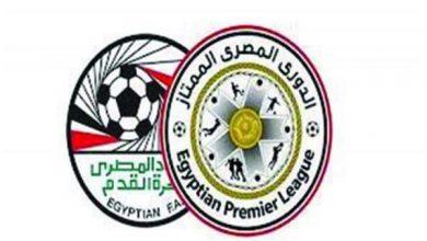 Photo of وزارة الشباب والرياضة تنفى إلغاء الدوري المصري وتطالب بتحري الدقة