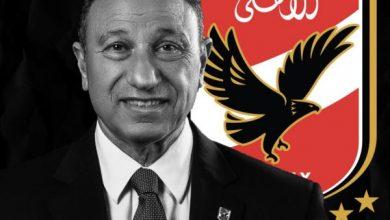 صورة الأهلي المصري يعلن موقفه من إلغاء الدوري المصري