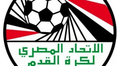 Photo of الاتحاد المصري يرد على الكاف وينتظر قرار الحكومة