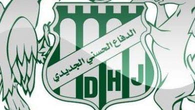 Photo of نادي الدفاع الحسني الجديدي يشكو الزمالك للفيفا