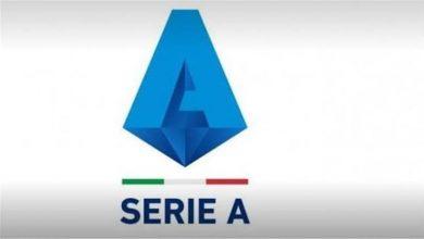 Photo of عودة الدوري الإيطالي 13 يونيو القادم