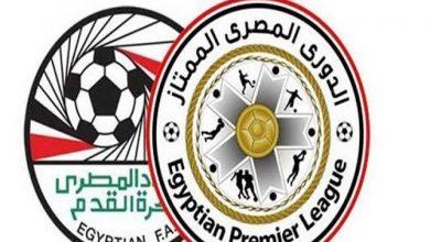صورة الدوري المصري.. هل سيتم إستكماله أم أن لكورونا رأي أخر؟