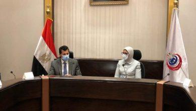 """صورة وزيرا """"الصحة"""" و """"الرياضة"""" يبحثان تعزيز التعاون للتصدي لفيروس كورونا المستجد"""