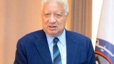 Photo of مرتضى منصور: قائد الفريق سيصدر بيانًا برفض خوض الدوري بسبب كورونا
