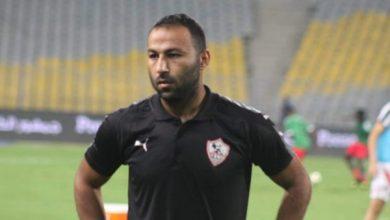 Photo of أخبار الزمالك.. أحمد عبد الرؤوف ينضم للجهاز الفني