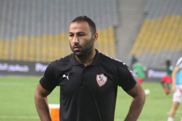 أخبار الزمالك.. أحمد عبد الرؤوف ينضم للجهاز الفني
