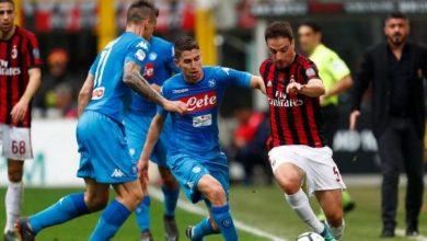 Photo of ايجي ناو بث مباشر مشاهدة مباراة نابولي ضد ميلان بث مباشر 12-07-2020