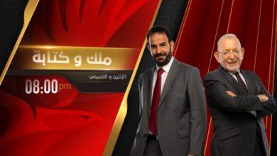 Photo of تعرف علي الخريطة البرامجية لقناة الأهلي بعد التجديد