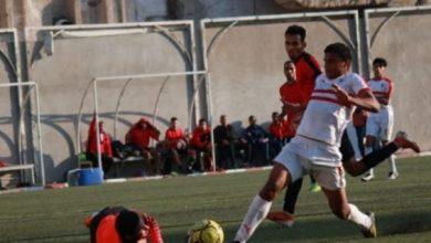 Photo of فيديو أهداف لاعب الزمالك أسامة فيصل أمام وادي دجلة