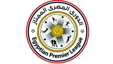 Photo of رسميا موعد عودة الدوري المصري 7 أغسطس