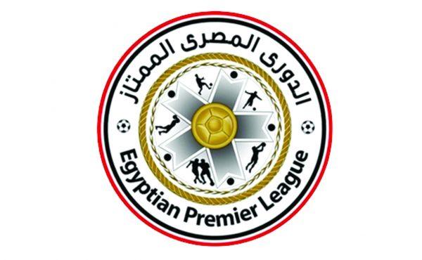 رسميا موعد عودة الدوري المصري 7 أغسطس