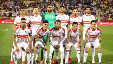 Photo of موعد مباراة الزمالك ضد مصر المقاصة والقنوات الناقلة