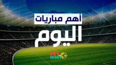 جدول ومواعيد مباريات اليوم الثلاثاء 21-7-2020