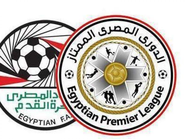 تعديل موعد عودة الدوري المصري رسميا