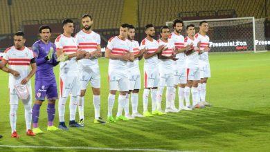 مشاهدة مباراة الزمالك ضد نادي مصر بث مباشر 18-08-2020