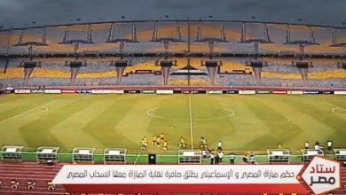 Photo of اتحاد الكرة يلغي قرار انسحاب المصري أمام الإسماعيلي