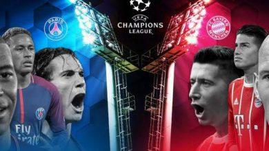 كورة اون لاين بث مباشر مباراة باريس سان جيرمان ضد بايرن ميونيخ في نهائي دوري أبطال أوروبا