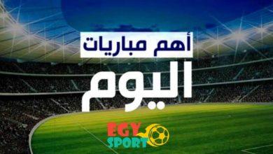 جدول ومواعيد مباريات اليوم الخميس 6-8-2020