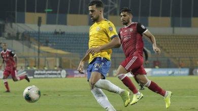 صورة التشكيل الرسمي لمباراة الإسماعيلي ضد الاتحاد في الدوري