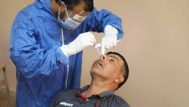 المصري يعلن إصابة 16 لاعب بفيروس كورونا