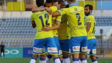 صورة ملخص وأهداف مباراة الإسماعيلي ضد المقاولون في الدوري