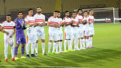 Photo of مشاهدة مباراة الزمالك ضد سموحة بث مباشر 10-09-2020