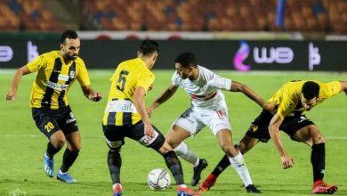 Photo of مشاهدة مباراة المقاولون العرب ضد نادي مصر بث مباشر 29-09-2020