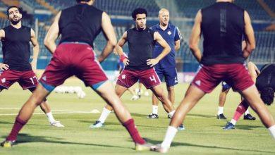 Photo of مشاهدة مباراة بيراميدز ضد وادي دجلة بث مباشر 16-09-2020