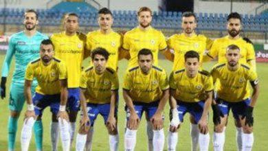 Photo of مشاهدة مباراة الإسماعيلي ضد نادي مصر بث مباشر 07-09-2020