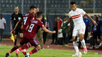 Photo of مشاهدة مباراة بيراميدز ضد المصري بث مباشر 10-09-2020