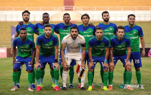 مشاهدة مباراة إنبي ضد مصر المقاصة بث مباشر 29-09-2020