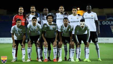 صورة ملخص وأهداف مباراة الجونة ضد سموحة في الدوري