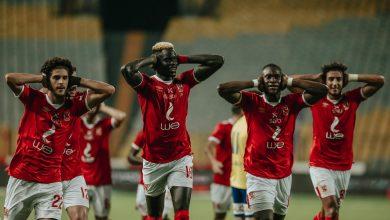 التشكيل المتوقع لمباراة الأهلي ضد الترسانة في كأس مصر
