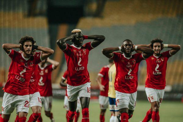 مشاهدة مباراة الأهلي ضد الترسانة بث مباشر 30-09-2020