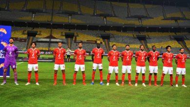 صورة التشكيل الرسمي للأهلي ضد الترسانة في كأس مصر