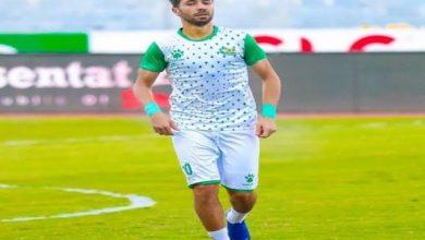 صورة إصابة لاعب المصري بقطع كامل في الرباط الصليبي