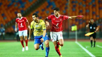مشاهدة مباراة طنطا ضد نادي مصر بث مباشر 19-09-2020