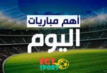 Photo of جدول ومواعيد مباريات اليوم الجمعة 11-9-2020 والقنوات الناقلة