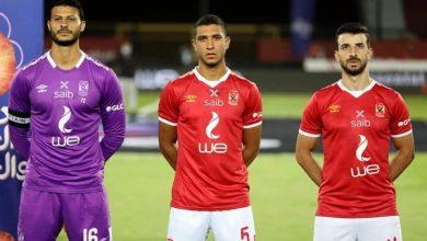 Photo of ماذا يحتاج النادي الأهلي من النقاط للتتويج بالدوري رقم 42