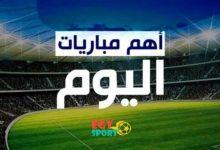 صورة جدول ومواعيد مباريات اليوم الجمعة 2-10-2020 والقنوات الناقلة