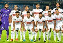 Photo of التشكيل الرسمي لمباراة الزمالك ضد أسوان في الدوري المصري