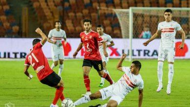 Photo of مشاهدة مباراة الأهلي ضد الإسماعيلي بث مباشر 11-09-2020