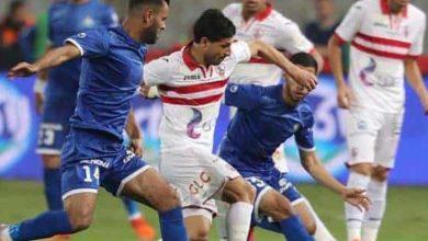 صورة موعد مباراة الزمالك وسموحة القادمة والقنوات الناقلة في كأس مصر