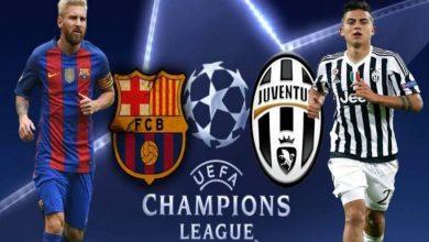 تشكيل يوفنتوس الرسمي ضد برشلونة بدوري أبطال أوروبا