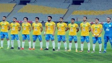 صورة ملخص وأهداف مباراة الإسماعيلي ضد الإنتاج الحربي في الدوري
