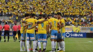 صورة ملخص وأهداف مباراة الإسماعيلي ضد أسوان في الدوري