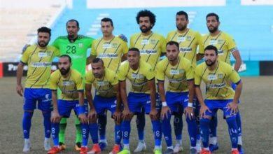 مشاهدة مباراة المقاولون العرب ضد طنطا بث مباشر 09-10-2020